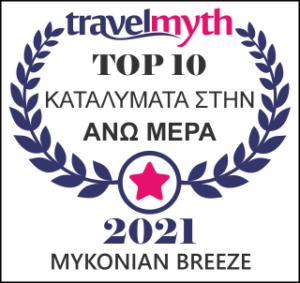 top apartments mykonos